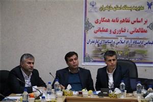 نشست مدیریت پسماند استان مازندران به میزبانی واحد نور برگزار شد