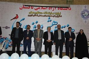 برگزاری مراسم اختتامیه اولین نمایشگاه دستاوردهای واحدهای تحقیق و توسعه استان قزوین