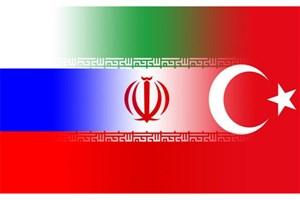 دومین دور گفتگوهای سه جانبه ایران، ترکیه و روسیه در آستانه