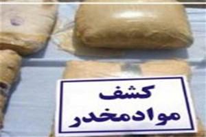 بازداشت باند هشت نفره مواد مخدر با ۲۸۰ کیلو مرفین در کرج