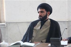 برگزاری جلسه هم اندیشی درواحد یاسوج دانشگاه آزاد اسلامی