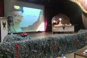 بزرگداشت شهدای مدافع حرم در واحد خرم آباد