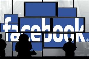 فیسبوک تهدید به جریمه شد
