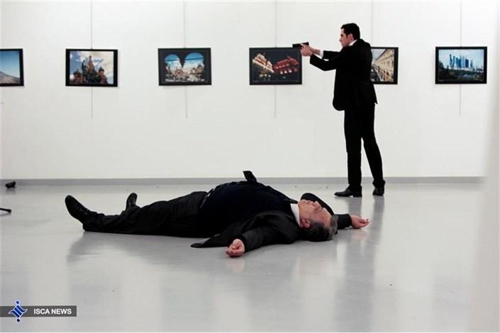 مرگ سفیر روسیه در آنکارا