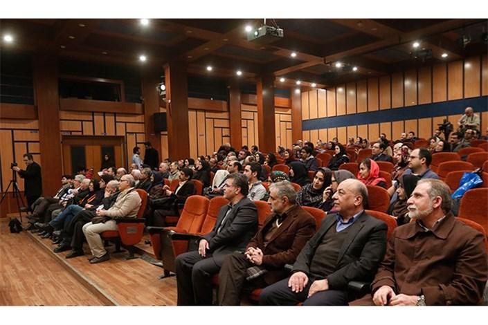 جشنواره تجلیل از تهران پژوهان