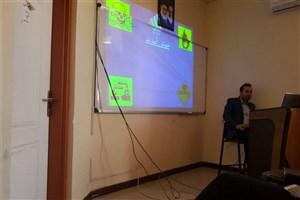 کارگاه آموزشی با شعار اول ایمنی، دوم کار، برای دانشجویان بوشهری برگزار شد