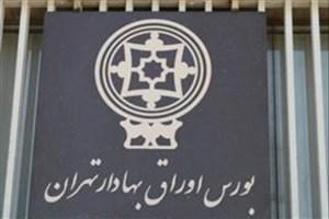 بورس در بورس تهران قیمت خورد