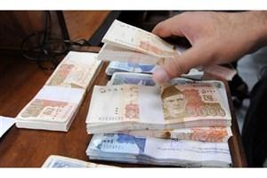 عملکرد صرافیهای منتخب در خرید و فروش ارز