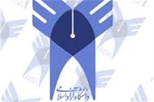 بازدید سرزده ریاست دانشگاه استان یزد از واحد اشکذر