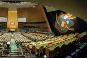 هشدار سازمان ملل نسبت به وقوع قحطی در سال 2017 در یمن