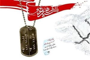 تکرم خانواده شهدا در فرهنگسرای گلستان