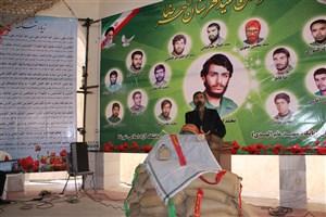 مراسم چهارمین سالگرد تدفین شهدای گمنام دانشگاه آزاد اسلامی شهرضا برگزار شد