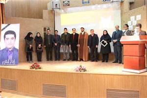 مراسم گرامیداشت هفته پژوهش در واحد رامسر برگزار شد