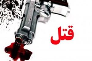 قتل پسر به دست پدر با اسلحه شکاری