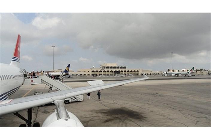 فرودگاه مالت