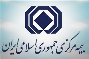 دیه و خسارت پلاسکو تعیین تکلیف شد