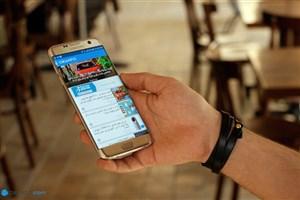 نسخه پلاس از گلکسی S8 صفحه نمایشی 6 اینچی دارد