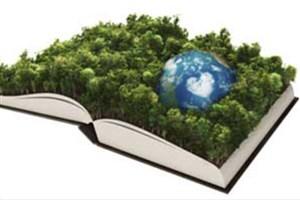تغییر رفتار با محیط زیست نیازمند آموزش است