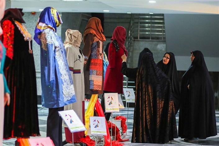 جشنواره تسنیم