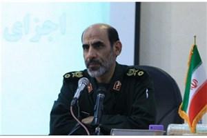 چهارمین همایش ملی مدیریت جهادی ۲۵ دی برگزار میشود