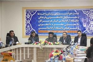بازارچههای فن و هنر مراکز استان دانشگاه آزاد اسلامی در حال شکلگیری است