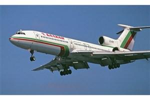ناپدید شدن یک هواپیمای وزارت دفاع روسیه با 91سرنشین