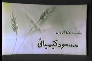 فیلمی اقتباسی از داستان محمود دولت آبادی به روی پرده می رود
