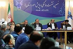 نهمین نشست هماهنگی و پایش امور استانهای دانشگاه آزاد اسلامی
