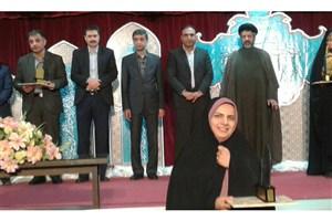 کارمند واحد کرج مقام سوم  مسابقات کشوری قرآن و عترت را کسب کرد