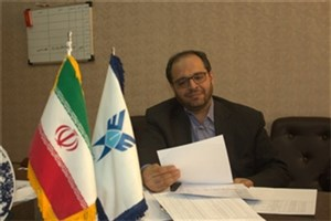 آزمون EPT در دانشگاه آزاد اسلامی یزد برگزار میشود