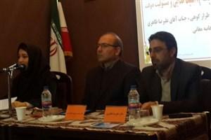 """برگزاری نشست تخصصی""""تحلیل آثار حقوقی تولید و تجاری سازی محصولات دستکاری شده ژنتیکی"""" در واحد تهران جنوب"""