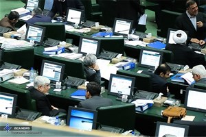 تعیین نحوه نظارت شرعی بر استانداردهای حلال