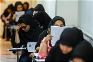 انتشار کارت شرکت در آزمون دوره های فراگیر کارشناسی ارشد پیام نور از 12 بهمن