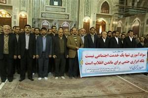 مدیران و کارکنان سازمان نهضت سواد آموزی با آرمان های امام راحل تجدید میثاق کردند