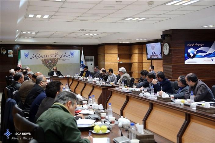 جلسه شورای دانشگاه آزاد اسلامی استان گلستان
