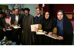 کسب مقام نخست بانوی کارمند واحد خرم آباد در مسابقات قرآنی