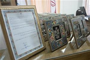 تبریک  فرا رسیدن سال نو میلادی به دانشجویان مسیحی واحد تهران جنوب