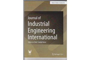 انتشار سی و سومین شماره از مجله مهندسی صنایع در واحد تهران جنوب