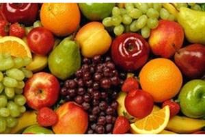 نرخ انواع سبزیجات و میوه در بازار امروز