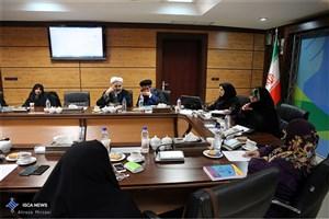 برگزاری جلسه شورای راهبردی زنان فرهیخته دانشگاه آزاد اسلامی