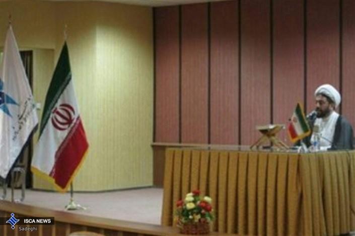 همایش الگوی مصرف ایرانی اسلامی در دانشگاه آزاد اسلامی شاهرود