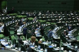 اسامی موافقان و مخالفان کلیات لایحه بودجه سال ۹۶