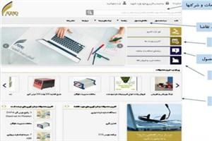 ثبت محصولات دانش بنیان دانشگاه آزاد اسلامی واحد علوم دارویی در سامانه آزاد اکسپو