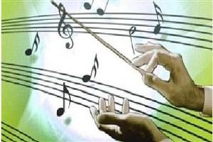 """رشته """"موسیقیدرمانی"""" راهاندازی میشود"""