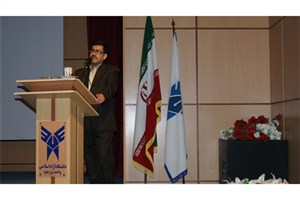 """مراسم""""تجلیل از پژوهشگران برتر""""در دانشگاه آزاد اسلامی واحد بروجرد برگزار شد"""
