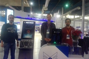 Lahijan IAU Introduces Supercharger Device
