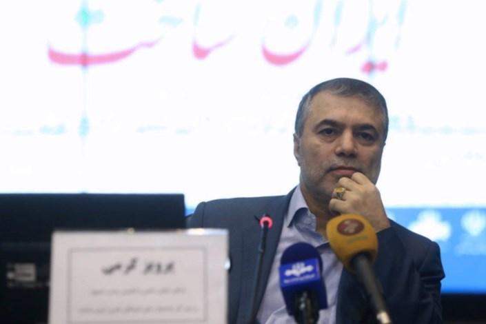 نشست خبری جشنواره ملی فرهنگی و هنری «ایران ساخت»