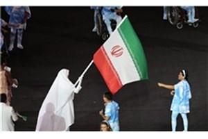پایان رسمی پارالمپیک زمستانی در پیونگ چانگ/ پرچمدار ایران تغییر کرد+عکس