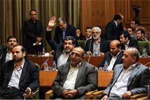 پیشنهاد سخنگوی شورای شهر تهران درباره تشکیل هیات نظارت بر عملکرد اعضا
