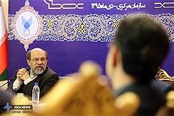 جلسه هیات امنای دانشگاه آزاد اسلامی استان گیلان